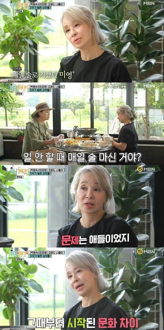 """'모던 패밀리' 이미영 """"재혼 당시 힘들었던 것? 언어·문화 차이"""""""