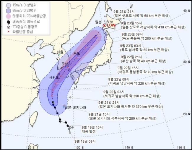 태풍 '타파' 빠르게 북상…매우 강한 비바람 동반