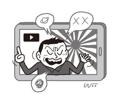조회수=돈…막말·혐오로 돈벌이 혈안된 유튜버
