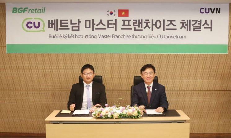 CU, 베트남 진출한다…현지 유통사와 마스터 프랜차이즈 계약