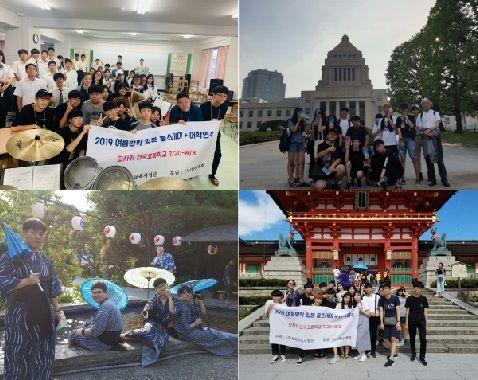 중·고생 겨울방학, 일본 홈스테이+어학연수로 미래지향 지도자 육성