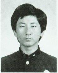 이춘재의 고등학교 졸업사진. 사진=연합뉴스