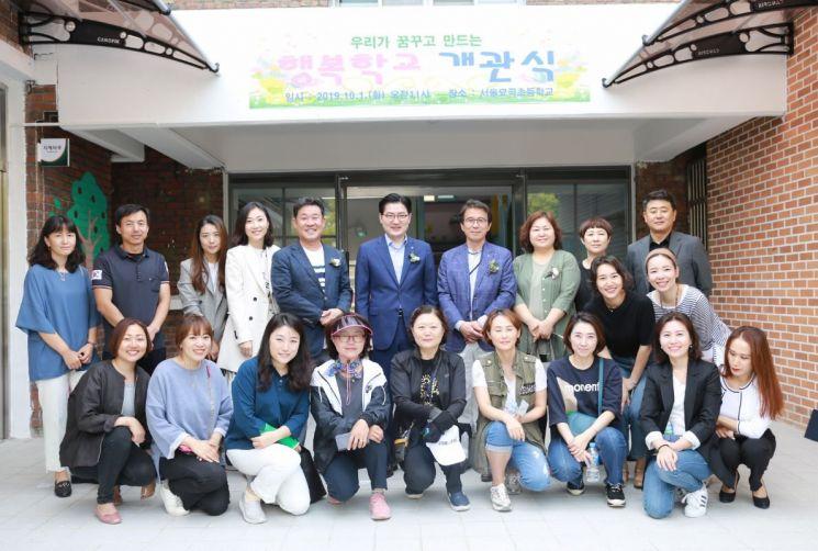 강동구, 여섯 번째 행복학교 묘곡초 선보여
