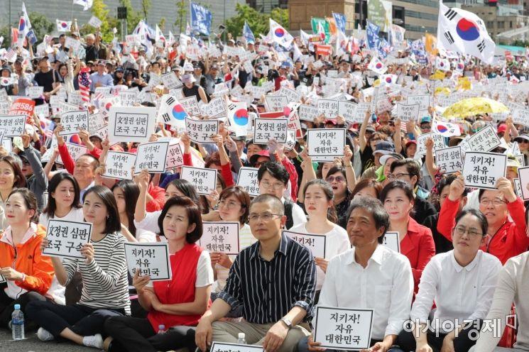 [포토]조국 파면 촉구 집회