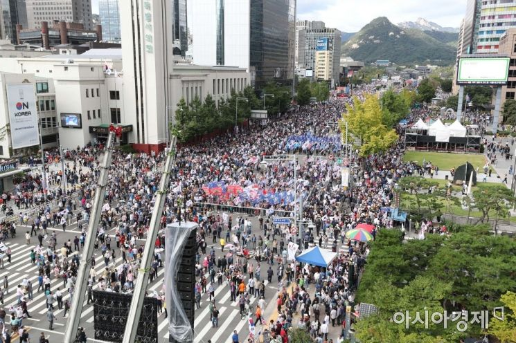 [포토]개천절, 조국 규탄 집회 인파