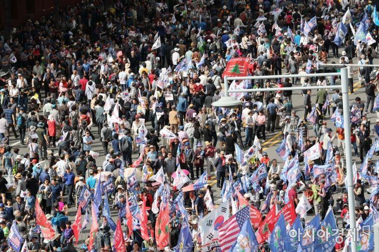 [포토]서울 도심 조국 규탄 집회