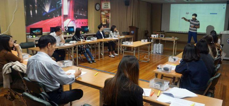광주광천초교, AI 활용 영어 수업 워크숍 개최