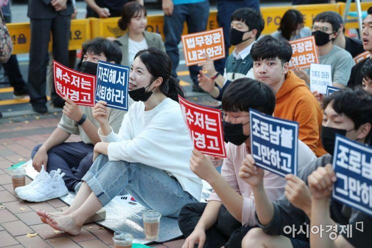 [포토]조국 규탄 피켓 든 대학생들
