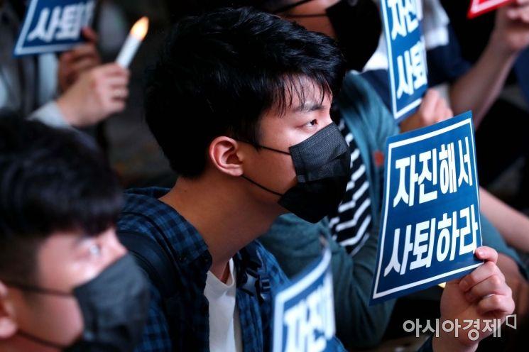 [포토]대학로 조국 법무부 장관 사퇴 촉구 집회