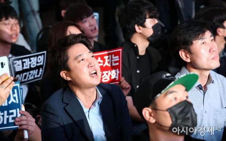 [포토]조국 규탄 집회 참가한 이준석·하태경
