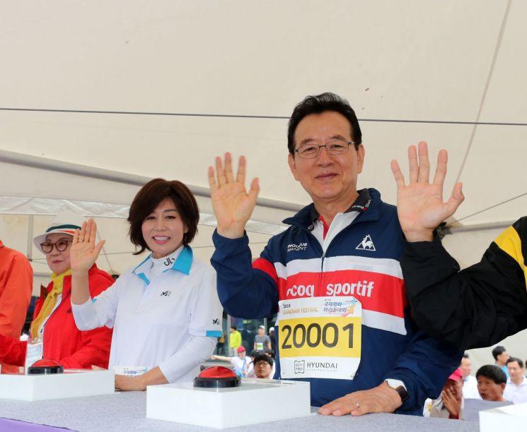 강남구, 달리면서 기부하는 국제평화마라톤대회 개최