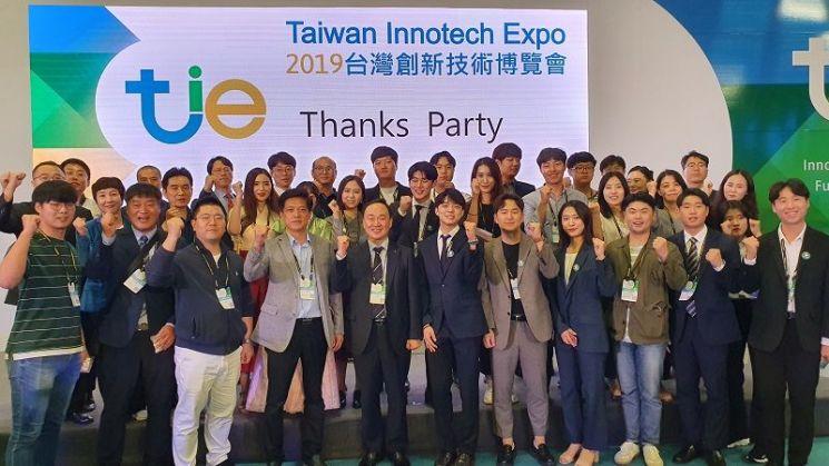 2019 대만 국제발명전시회 한국 참가단 단체사진