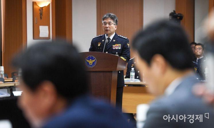 [포토]업무보고하는 민갑룡 경찰청장
