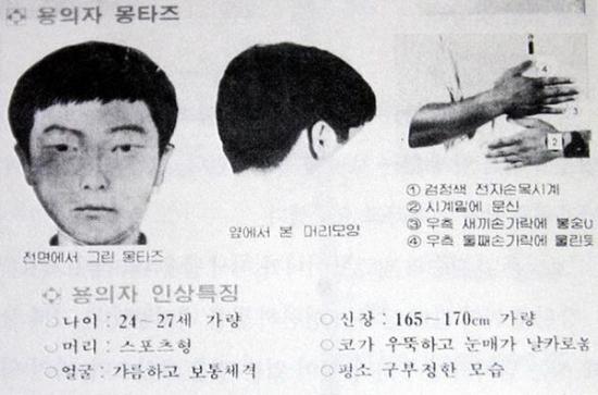 """경찰 """"이춘재, 자백한 14건보다 많은 살인 저질렀을 수도"""""""