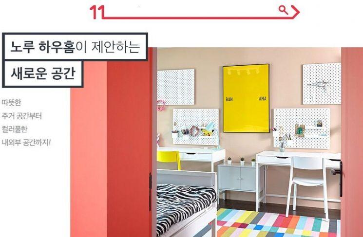 가을 감성 자극할 인테리어 상품 온·오프라인서 '눈길'(종합)