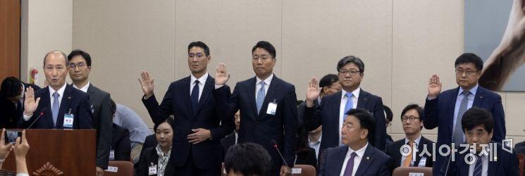[포토] 증인 선서하는 존 리 구글 코리아 대표