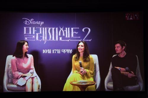 4일 서울 성동구 왕십리CGV에서 진행된 영화 '말레피센트2' 라이브 콘퍼런스/사진=연합뉴스