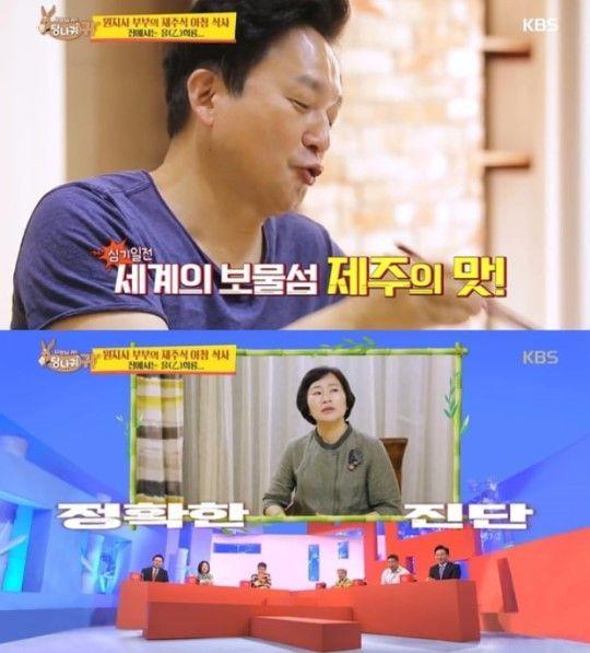 KBS 2TV '사장님 귀는 당나귀 귀' 원희룡 제주특별자치도지사 / 사진=KBS 2TV 방송 캡처