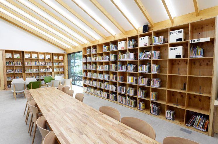배봉산 숲속도서관 개관