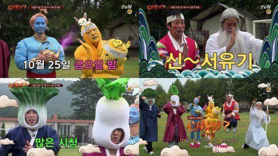 tvN '신서유기7'이 오는 25일 오후 방송될 예정이다. / 사진=tvN