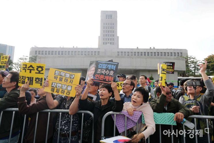 [포토]대검찰청 앞 검찰 개혁 목소리