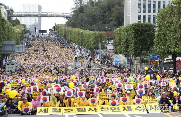 [포토]검찰개혁 촉구하는 시민들