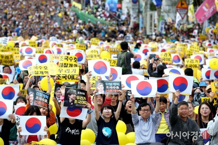 [포토]검찰개혁 향한 민심