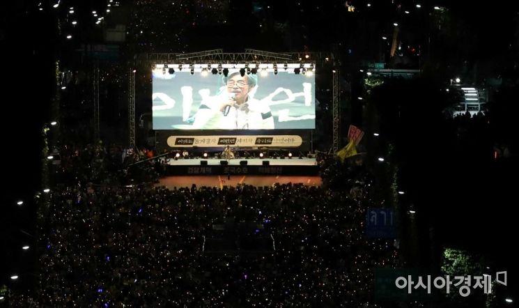 [포토]검찰 개혁 촛불 문화제 참석한 이외수