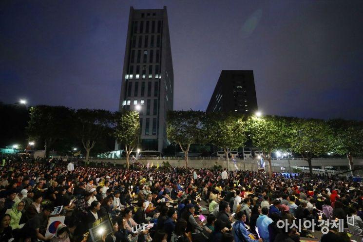 [포토]제8차 검찰 개혁 촛불 문화제