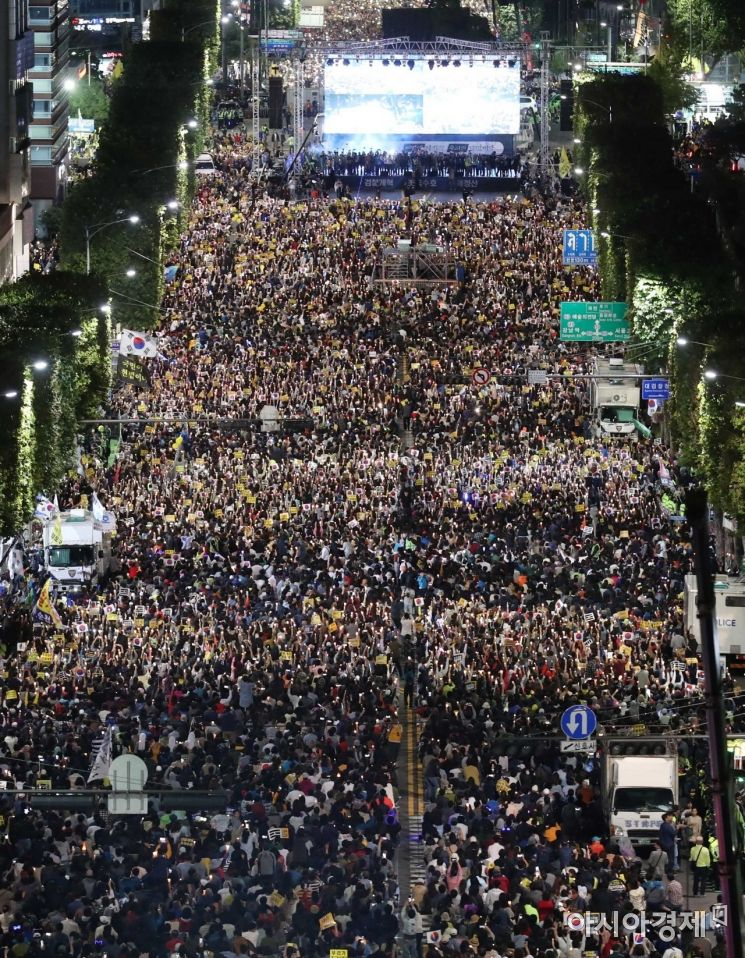 [포토]검찰개혁 촉구 촛불 파도