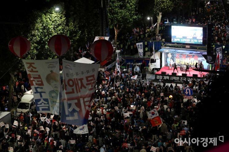 [포토]보수단체도 서초동 집회