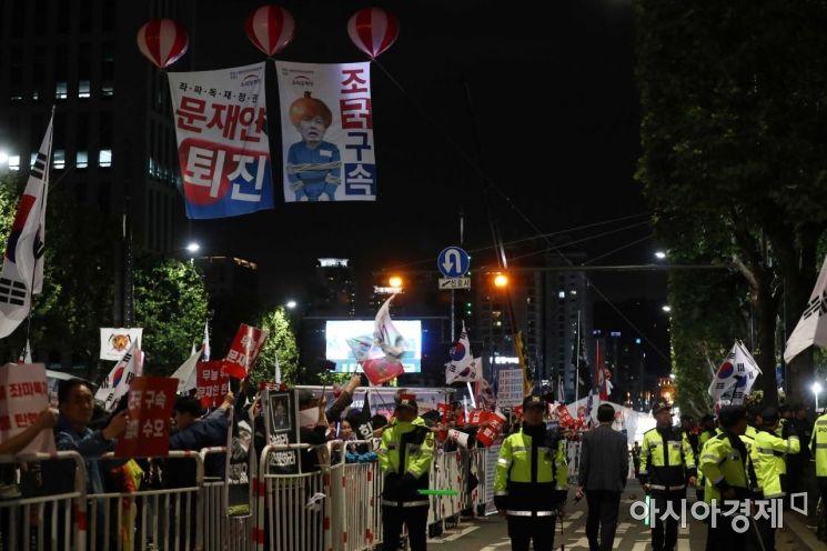 [포토]서초동 조국 찬반 집회