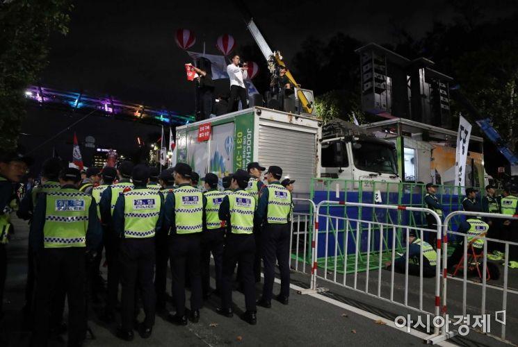 [포토]경찰 펜스 앞 조국 규탄