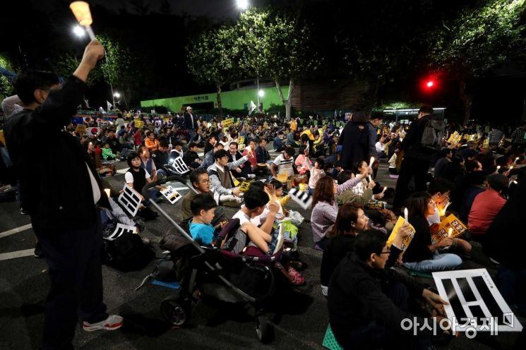 [포토]서초동 밝힌 검찰개혁 촛불