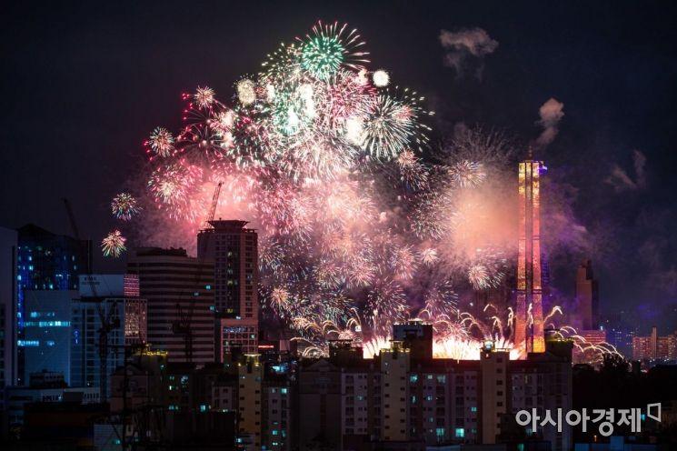 [포토]서울세계불꽃축제
