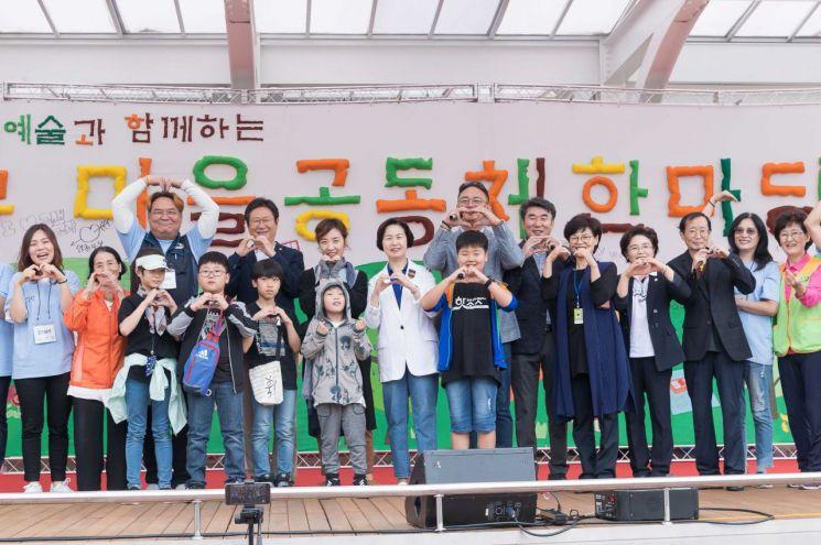 [포토] 김수영 양천구청장, 마을공동체 한마당 참석