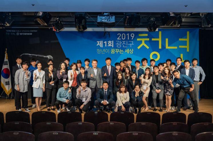 청년이 꿈꾸는 세상?… 광진구 '청년 연설대전' 개최