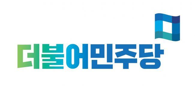 '당론 위반' 징계 광주 서구의원 3명 중앙당서도 '제명' 결정