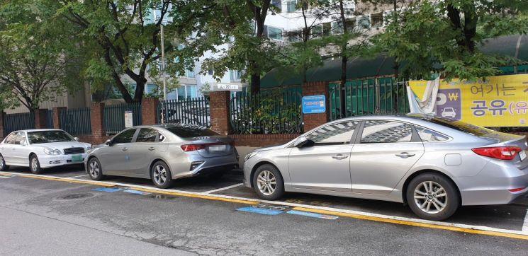 양천구 'ARS 주차공유'에 사물인터넷 시스템 도입