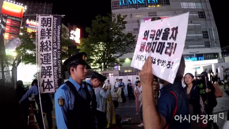 9월 26일 일본 도쿄 신주쿠역 앞 공원에서 진행된 헤이트 스피치 현장에서 혐한 반대 시위자(카운터)가 한국어로 된 팻말을 들고 서있다. 사진 = 이경도PD