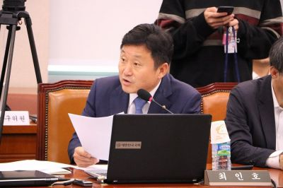 최인호 의원.(자료사진)