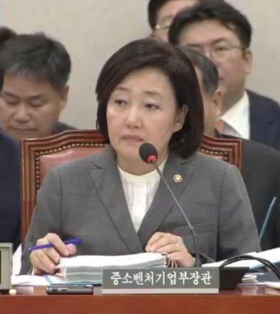 박영선 중기부 장관