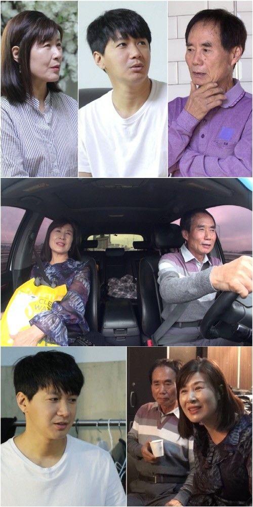 KBS 2TV '살림하는 남자들2' 배우 김승현 / 사진=KBS 2TV