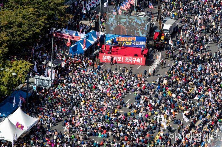 [포토]문재인 정권 규탄하는 보수단체