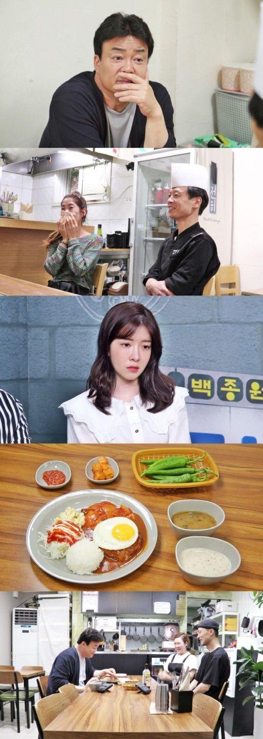 9일 방송된 SBS '백종원의 골목식당'에서는 튀김덮밥집과 옛날 돈가스 집 등을 재방문하는 백종원의 모습이 그려졌다. / 사진=SBS