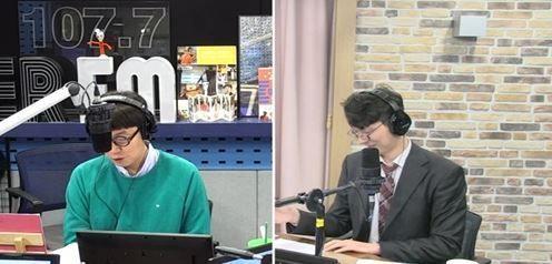 사진=SBS 파워FM '김영철의 파워FM' 화면 캡처