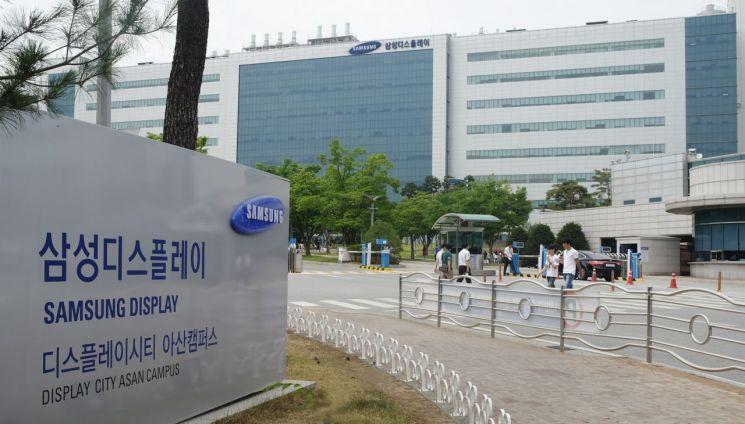 삼성디스플레이, 사상 첫 파업하나…노사 조정 최종 결렬