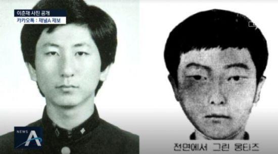 화성 연쇄살인 사건 피의자 이춘재.사진은 고등학생 시절 모습.사진=채널A 캡처