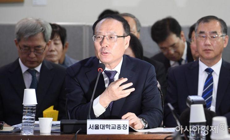 [포토] 발언하는 서울대 총장