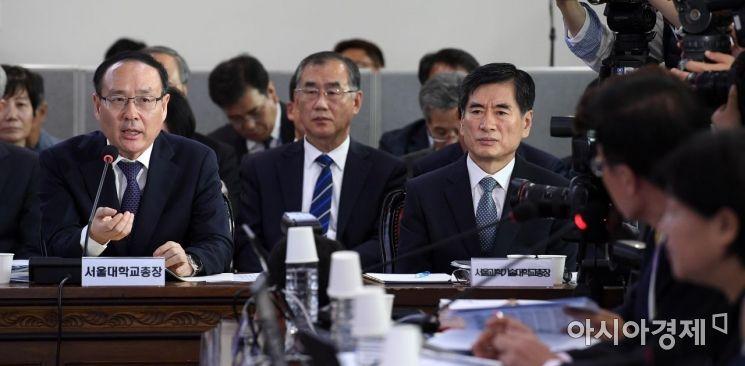 [포토] 의원 질의 답하는 오세정 서울대 총장